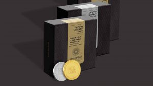 Commemorative Coins by New Zealand Mint