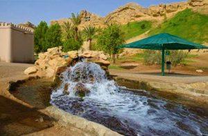Ain Al-Madhab Hot Spring in Fujairah UAE