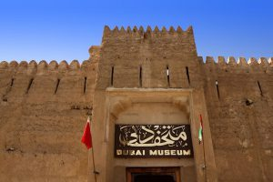 Dubai Museum Places to visit Dubai post covid 19