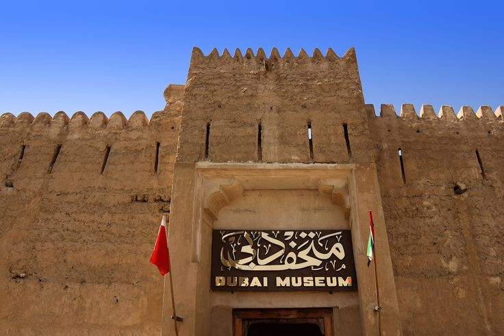 Dubai Museum is one of the most interesting museums in Dubai