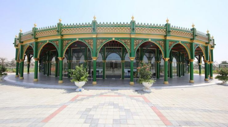 Islamic World Garden