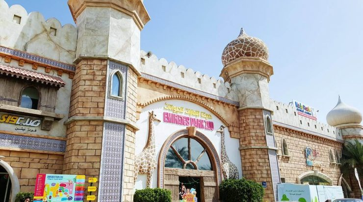 Abu Dhabi TicketsToDo