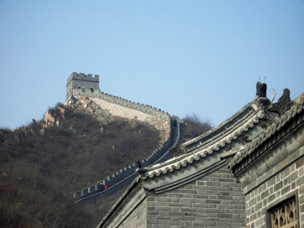 how to travel to China without travelling?