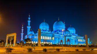 Ramadan UAE events